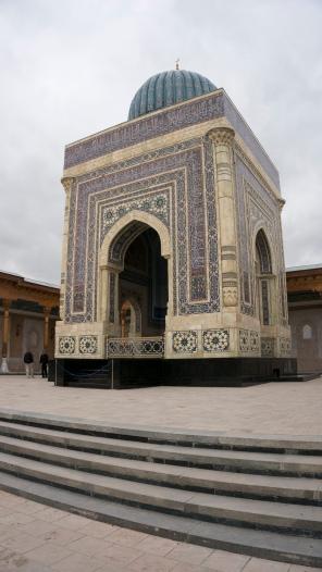Al Bukhari Mausoleum