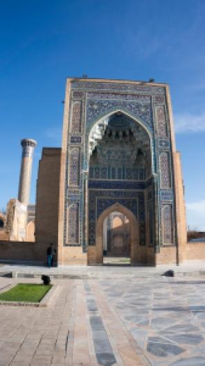 Timur's tomb