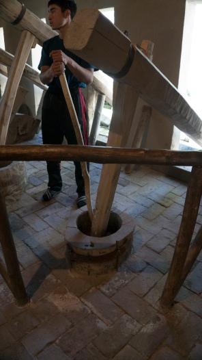 Silk Paper Mill