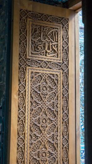 Shah-i-Zinda Door