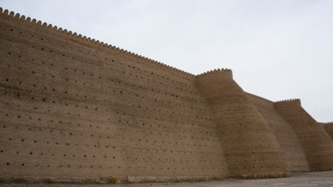 Walls of the Ark Fortress