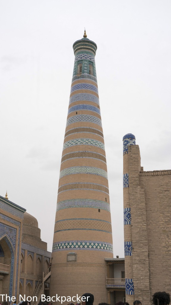 The Minaret