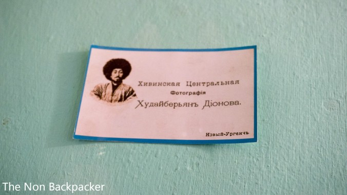 Uzbekistan's first business card