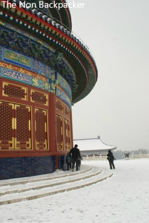 Temple of Heaven 2011