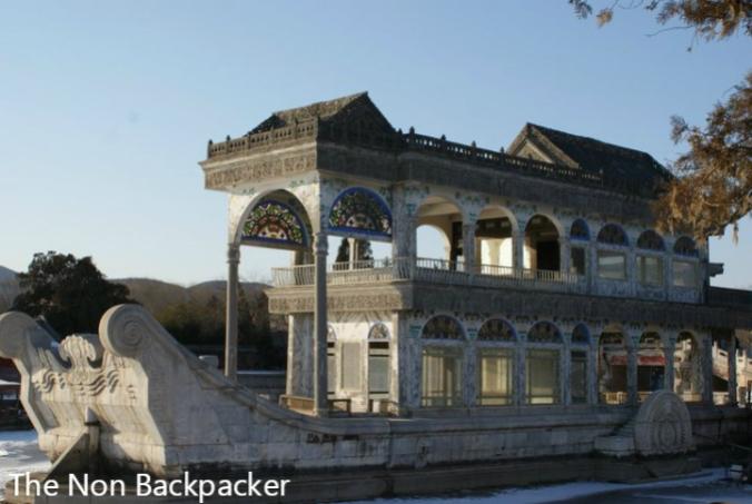 Summer Palace 2011
