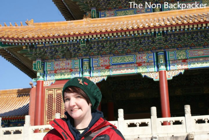 Me at the Forbidden Palace 2011