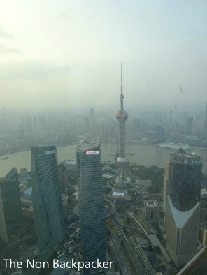 View from the Jinmao Tower