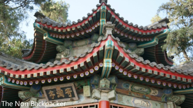 Pretty - The Summer Palace