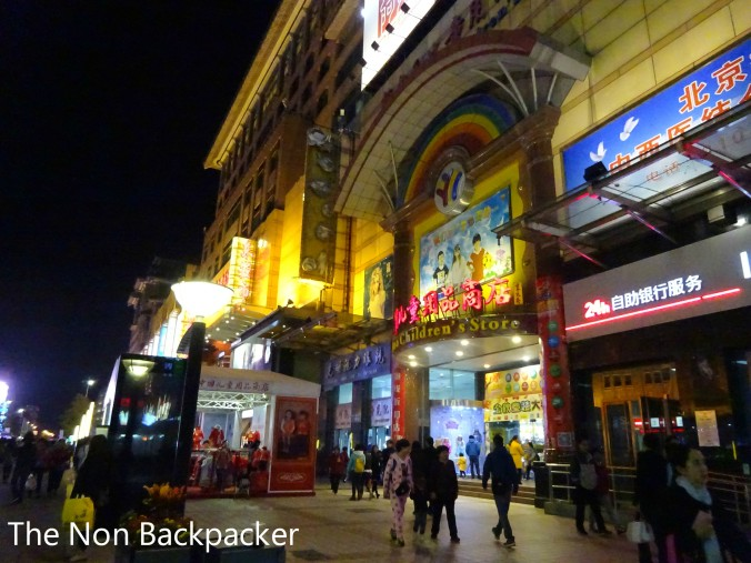 Beijing High Street