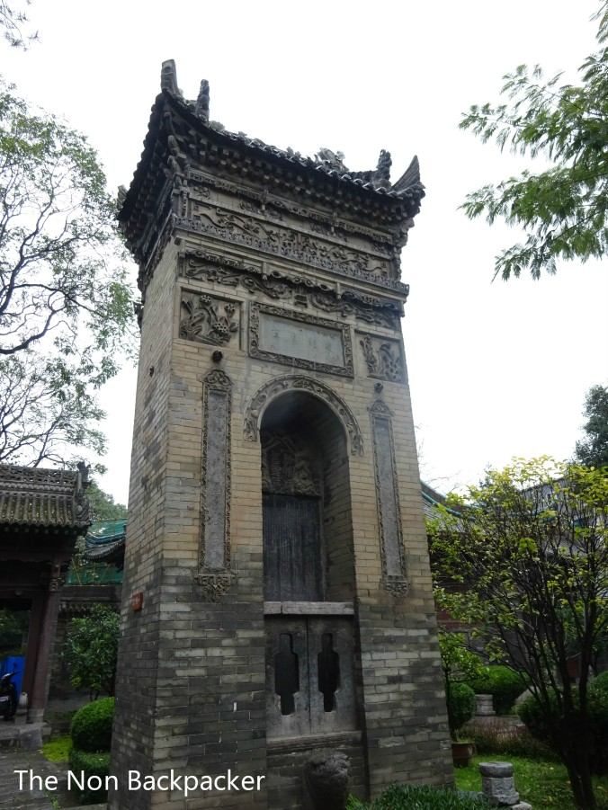 Xi'an Grand Mosque